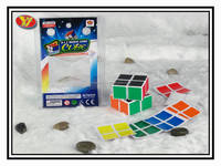 YongJun custom box magic puzzle 2x2 cube