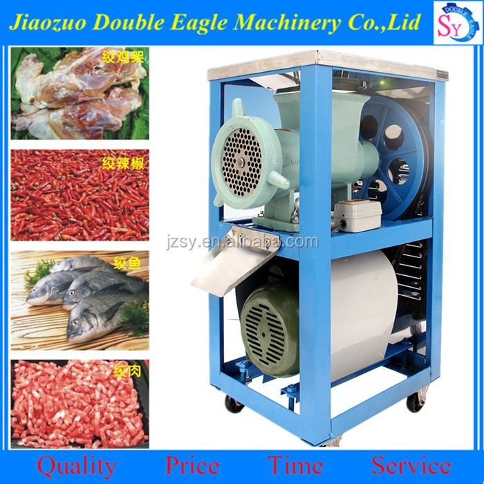 High efficiency widely usage professional durable stainless steel electric meat grinder/ whole fish meat grinder