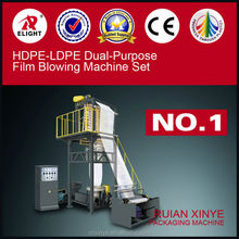 High Quality Pe Film Blown Machine ,Plastic Blowing Machines Manufacturer , LDPE/HDPE/LLDPE Plastic Film Extruder