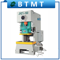 Brand new JH21 Series single punch tablet press with a veterinary drug factory with low price