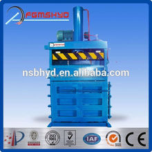 Hot selling cheapest baler for waste paper from China