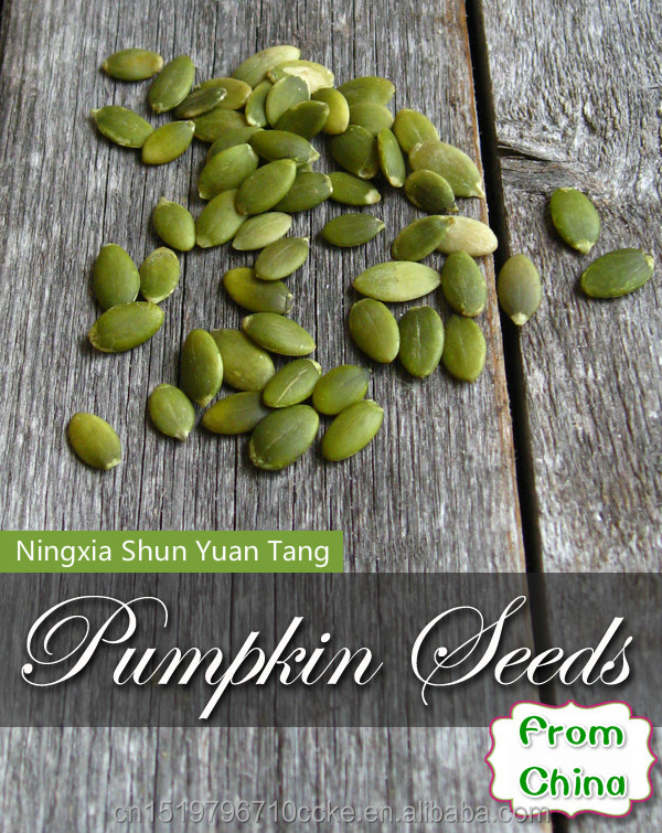 Chinese shelled pumpkin seeds