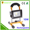 portable 10w led work light 10w rechargeable led floodlight 10w rgb led rechargeable floodlight