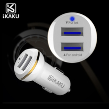 2017 Fast Charging smart electric usb a8 car charger 3.1a dual usb cell phone car charger