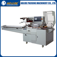 food application packing machine with nitrogen flushing device ALD-600W