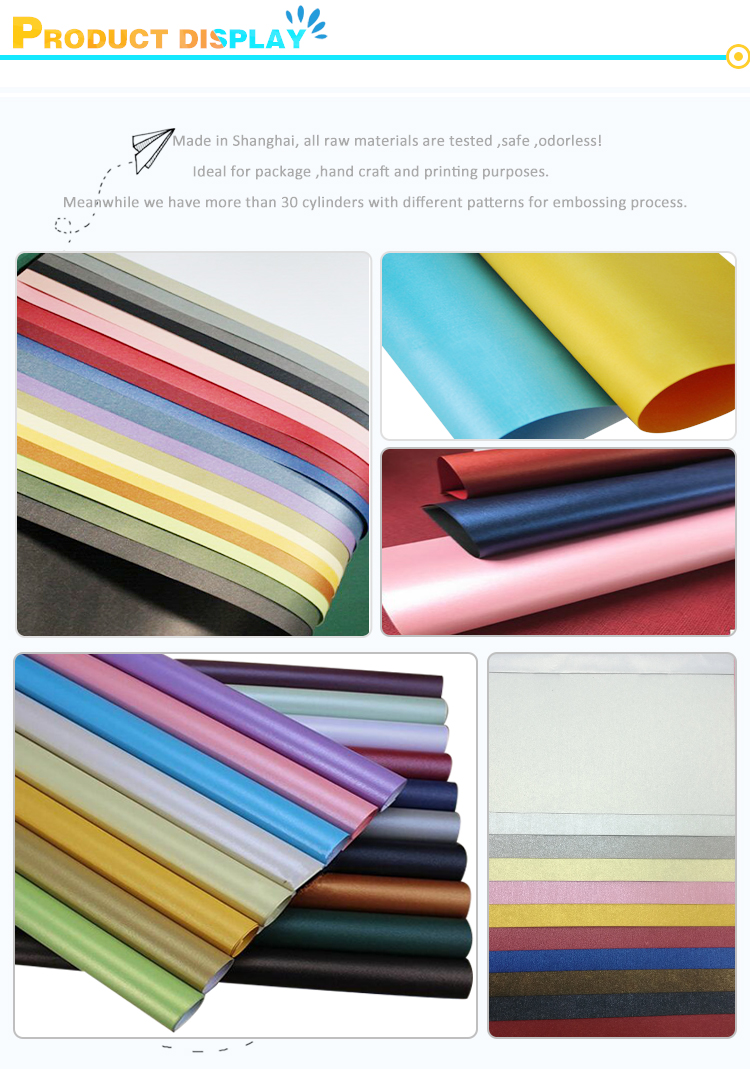120Gsm / 250Gsm Multi Colored Luxury Embossed Pearl Paper