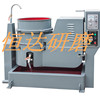 Centrifugal Disc Finishing Machine With High