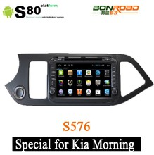 Android 4.2.2 MORNING Car DVD With Multilanguage OSD Menu Display