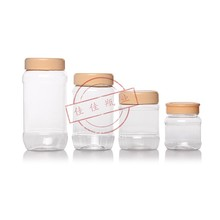 360ml chinese pet plastic clear cookie jar