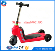 China CE certificate high quality 3 wheel foldable mobility scooter