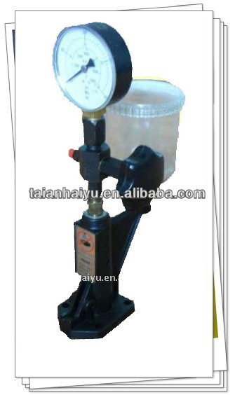 manufacturer PS400A-II Fuel injector calibration good selling