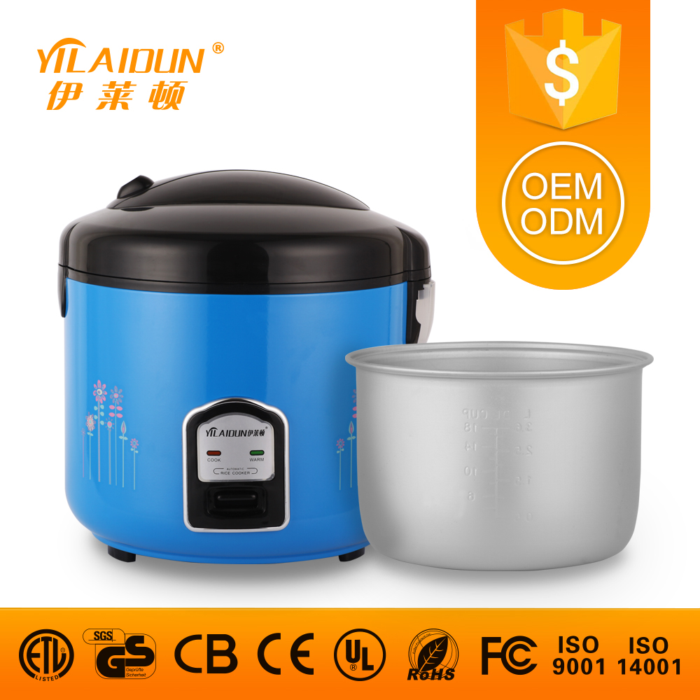 Fashionable appearance blue alloy liner rice cooker