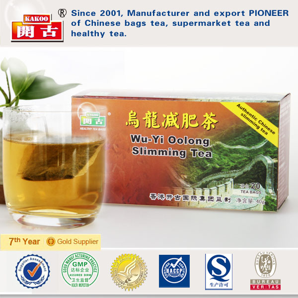 kakoo fit herbal fast best oolong slimming tea