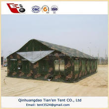 Military style camouflage tent for dining room