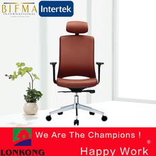 LongKong luxury rise louie kong chair office LK4068