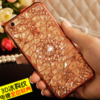 Luxury 3D Ice cracks Design Electroplating TPU Bumper Frame Back Case Cover For iPhone 5 5s