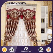 Factory Price Brand Name home curtain