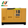 YANGDONG 10kw single or three phase diesel generator 10kv