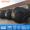 Boat Rubber Fender For Dock With Ccs And Iso 17357