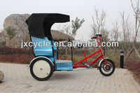 battery powered auto rickshaw
