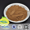 alkalized cocoa powder with high/low/medium fat
