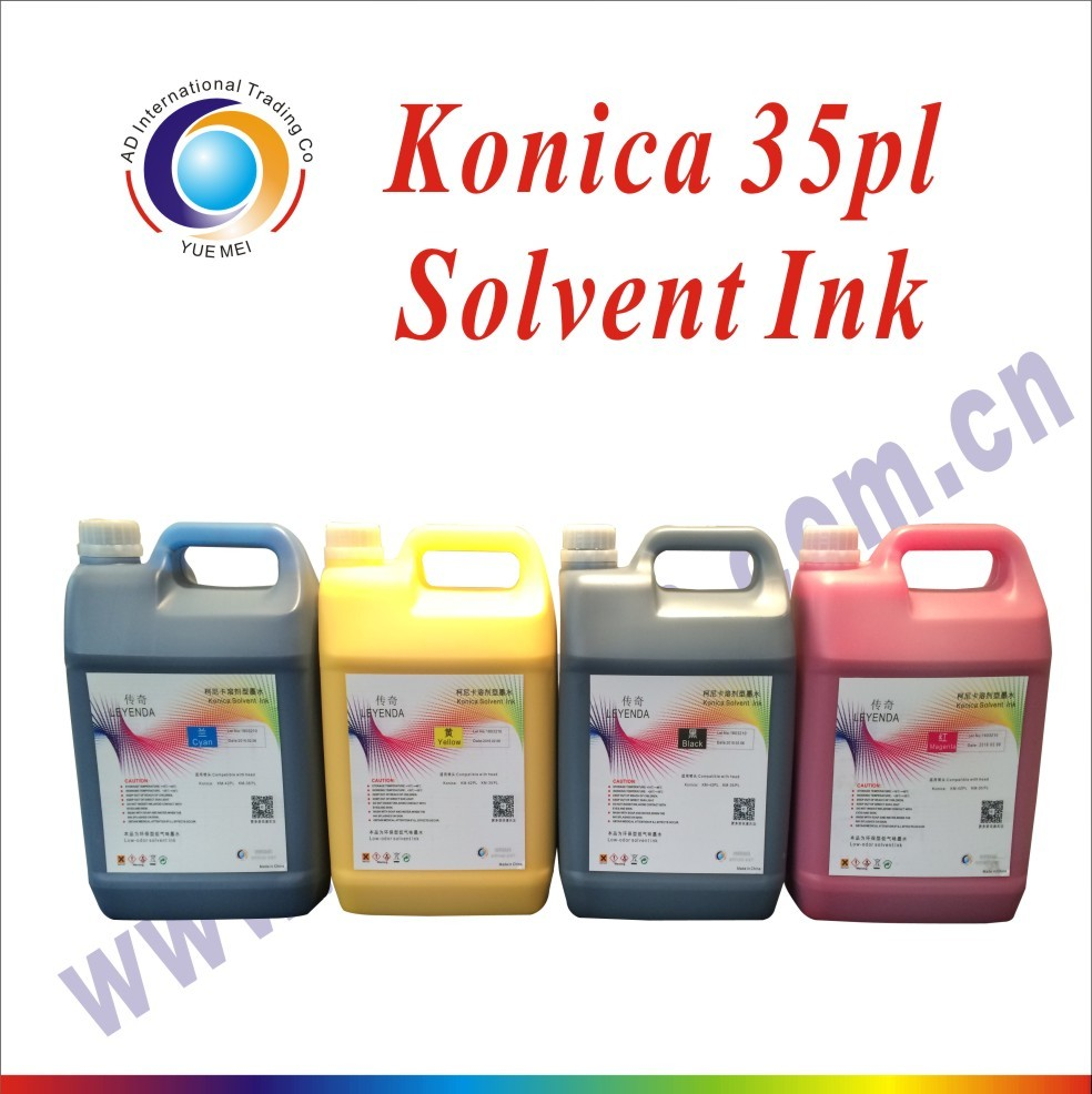 Solvent based ink for konica 512 head hot sale 4 color C/M/Y/<strong>K</strong>