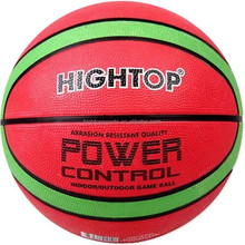 29.5 inch rubber outdoor basketball for students or kids
