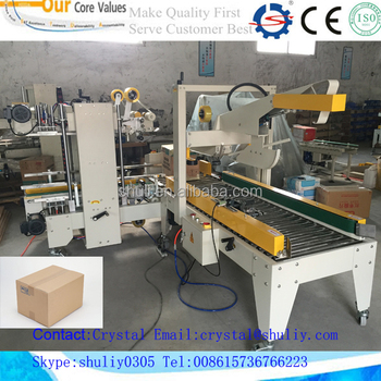 box sealing machine
