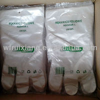 HDPE LDPE Glove With 100 Pure