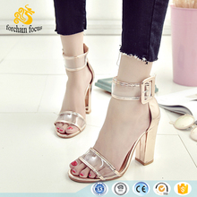 Glitter Shiny Open Toe New Style Fashion Shoes Women's Party Wedding Bride Sandals