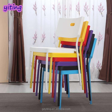 low price chair modern design elastic plastic training chair