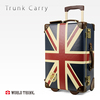 Amazingly lightweight japanese brand travel bag with trolley suitcase function