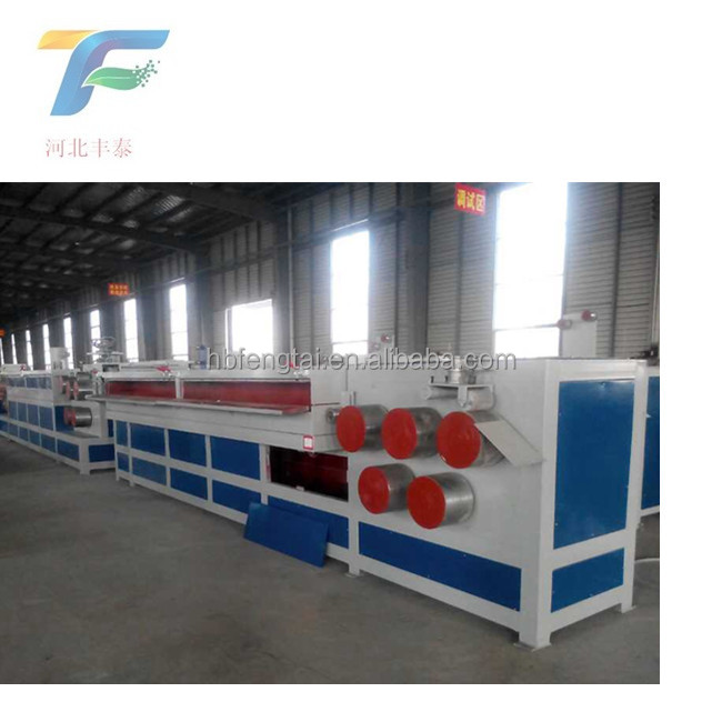 hot sale PP/PET/PVC strap making machine factory