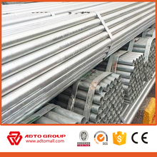 china products of scaffolding pipes stainless steel pots/building material electrical