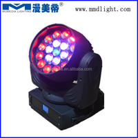 19pcs 10w Zoom Led Moving Head Beam Light/popular stage light/KTV light
