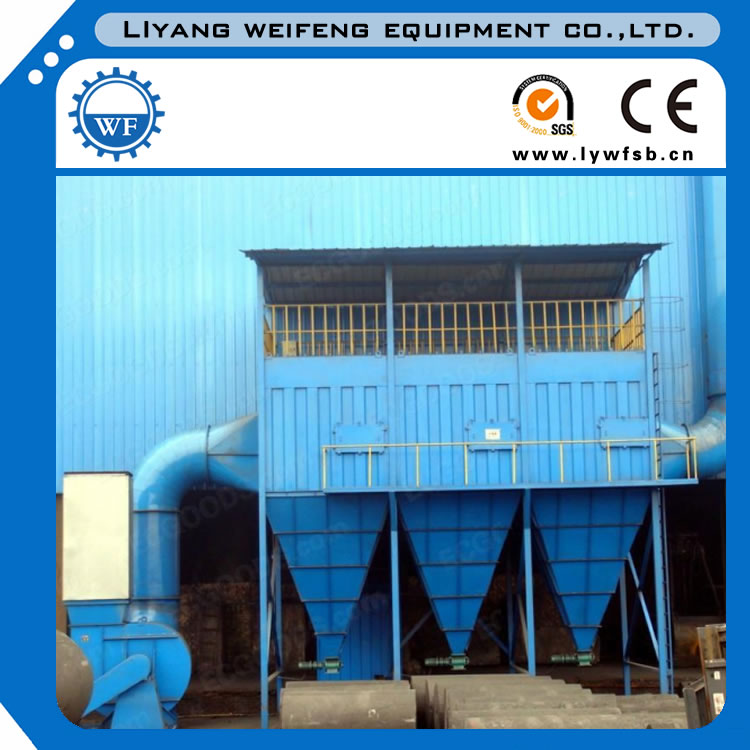 Dust catcher remove dust from crusher and screener in mining