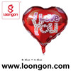 Foil Heart Shaped Helium Ballon