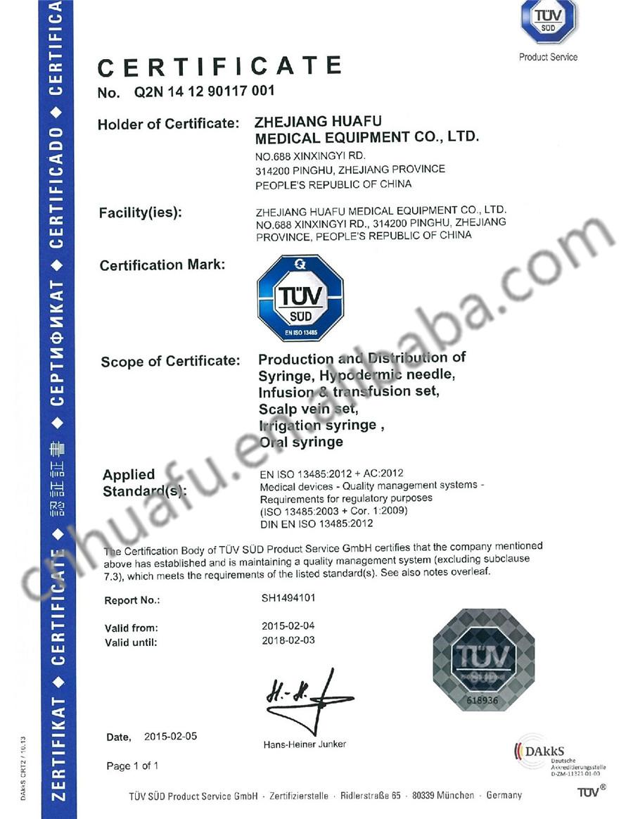 ISO 13485.jpg