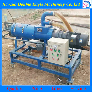 High efficiency profession Animal Cow dung solid liquid separation treatment machine
