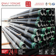 Petroleum Casing Tube Seamless Steel Pipe API 5L Oil Line Pipe