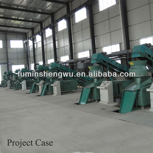 Straw hay pellet machine