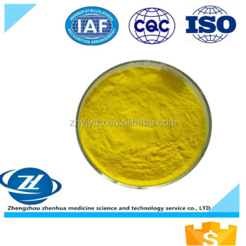 Veterinary medicine Olaquindox powder cas no 23696-28-8