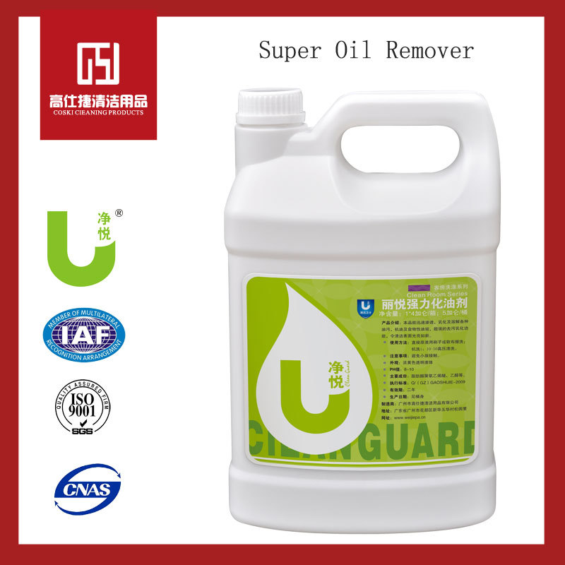 Product excellent effect oil stain removal of fabric