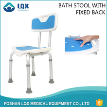 Adult Elderly Home Care Shower Stool Aluminum Adjustable Bathroom Chair Bath Seat Backrest Height 67 - 82CM