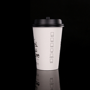 High Efficiency Affordable Custom Paper Cup 14oz single wall cup