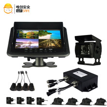 24V Big truck rear parking assist system wireless reverse camera and parking sensor with 4 sensors