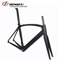 2017 Aero Chinese Best Popular FM098 with chinese carbon road bike frames