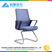 Office Conference Mesh Side Chair With Chrome Sled Base and Fixed Arms