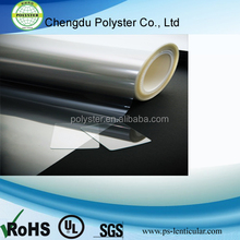 200micron PET one-side hard coating film for Packaging boxes