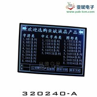 Industrial-grade LCM graphic dot matrix LCD module and 320240 liquid crystal display module The bottom of the can display a vari